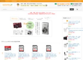 Onhome.jp thumbnail
