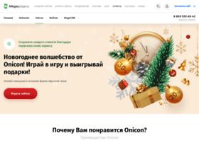 Onicon.ru thumbnail