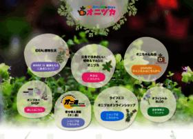 Onidukabiosystem.co.jp thumbnail