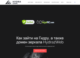 Что скрывает тор браузер hydra2web deep web links for tor browser hudra