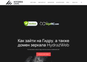 Тор браузер хакеры hydra2web скачать tor browser для ubuntu попасть на гидру