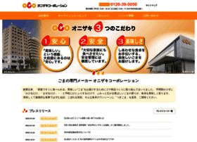 Onizaki.co.jp thumbnail