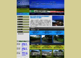 Onjuku.co.jp thumbnail