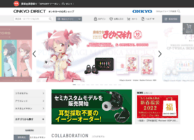 Onkyodirect.jp thumbnail