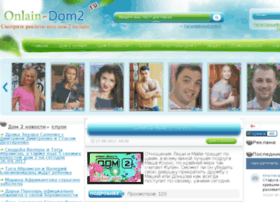 Onlain-dom2.ru thumbnail