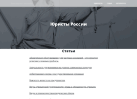 Onlawyer.ru thumbnail