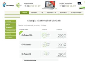 Onlime24.ru thumbnail