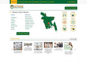 Online-bangladesh.com thumbnail