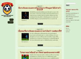 Online-bookmarking.net thumbnail
