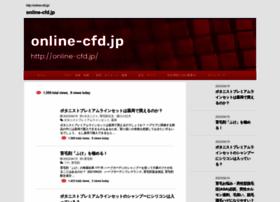 Online-cfd.jp thumbnail