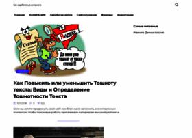 Online-elite.ru thumbnail