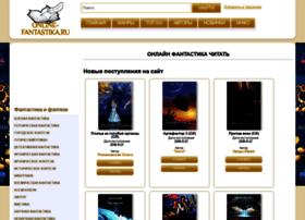Online-fantastika.ru thumbnail