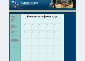 Online-flash.ru thumbnail