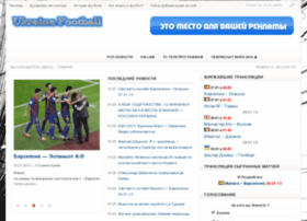 Online-football.com.ua thumbnail