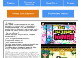 Online-krutilka.ru thumbnail