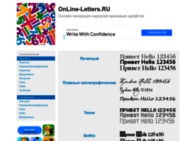Online-letters.ru thumbnail