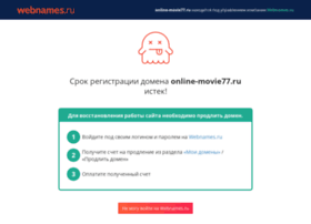 Online-movie77.ru thumbnail