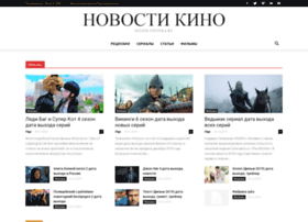 Online-novinka.ru thumbnail