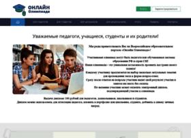 Online-olimpiada.ru thumbnail