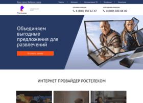 Online-rst.ru thumbnail
