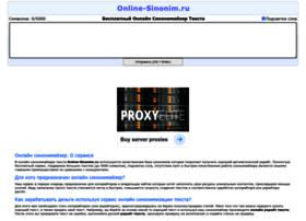 Online-sinonim.ru thumbnail