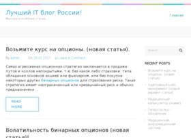Online-sites.ru thumbnail