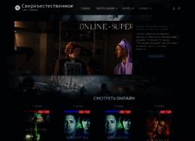 Online-supernatural.ru thumbnail