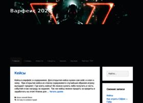 Online-warface.ru thumbnail