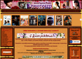 Online.alliance-fansub.ru thumbnail