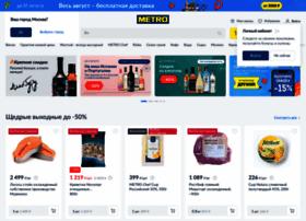 Online.metro-cc.ru thumbnail