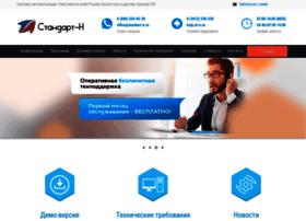 Online.standart-n.ru thumbnail