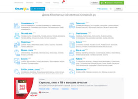 Online24.ru thumbnail