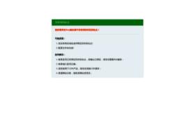 Onlinebankinfo.com thumbnail