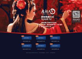 Onlinecad.cn thumbnail