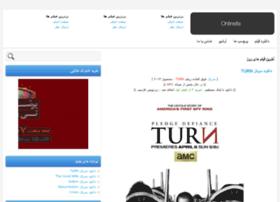 Onlinefa1.info thumbnail
