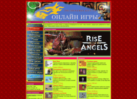 Onlinegames.kiev.ua thumbnail