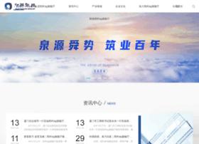 Onlinegames13.com thumbnail