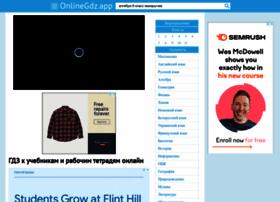 Onlinegdz.app thumbnail