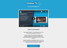 Onlineiptv.ml thumbnail