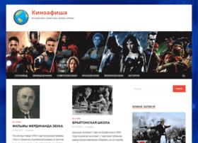 Onlinekeeno.ru thumbnail