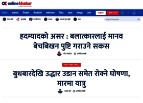 Onlinekhabar.com thumbnail