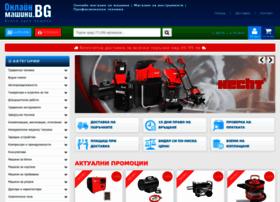 Onlinemashini.bg thumbnail