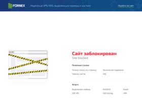 Onlinescores.ru thumbnail