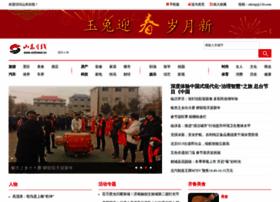 Onlinesd.cn thumbnail