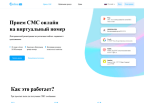 Onlinesim.ru thumbnail