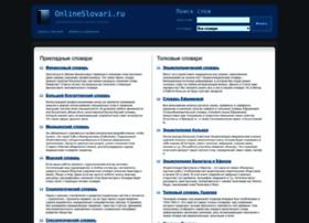 Onlineslovari.ru thumbnail