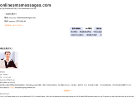 Onlinesmsmessages.com thumbnail