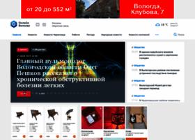 Onlinevologda.ru thumbnail