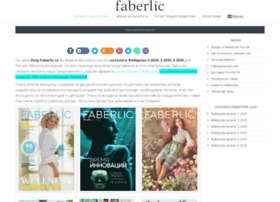 Only-faberlic.ru thumbnail