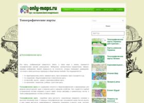 Only-maps.ru thumbnail